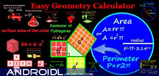 محاسبه مساحت محیط و حجم اشکال با Easy Geometry Calculator
